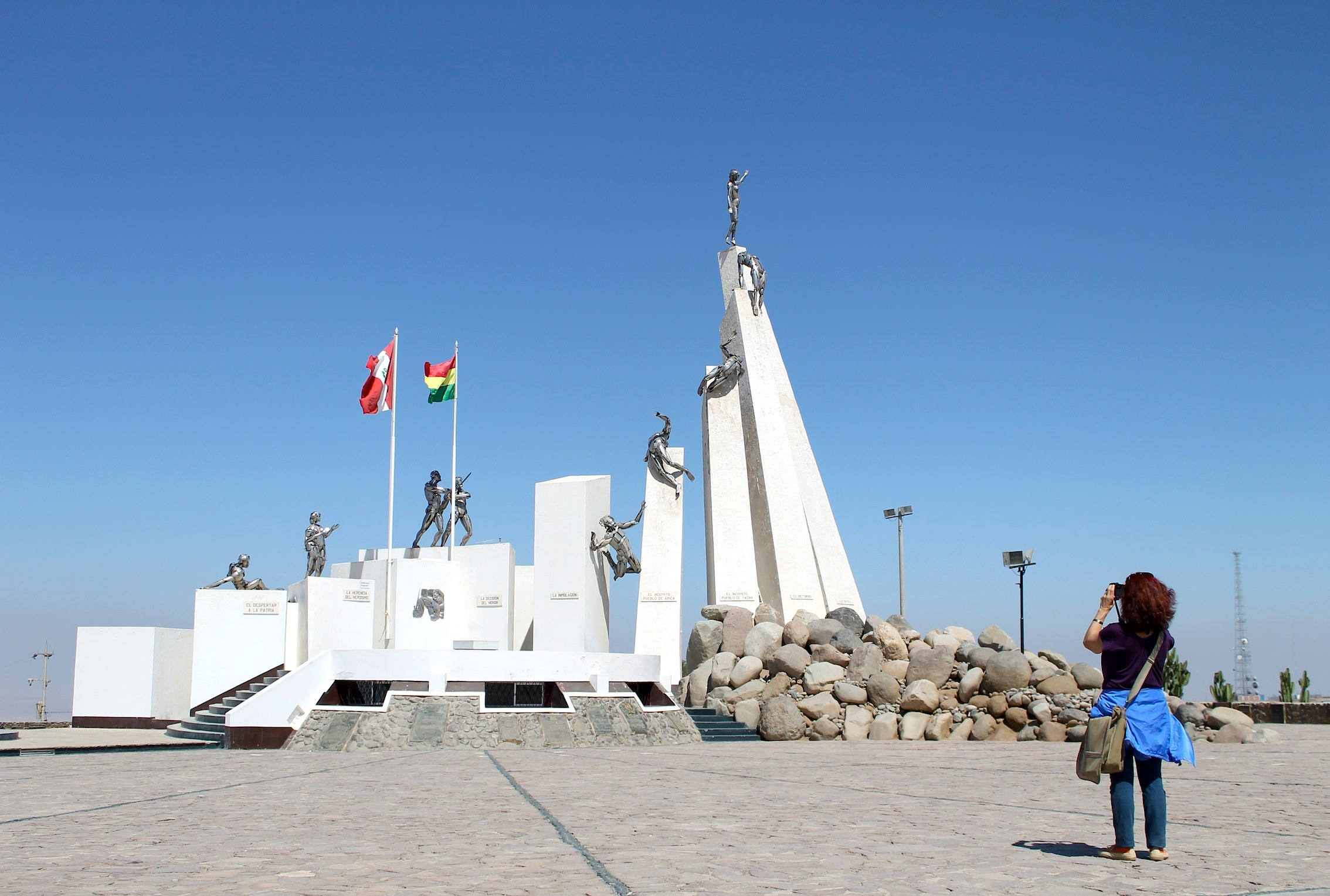 Resultado de imagen para Monumento a los caídos en el Alto de la Alianza
