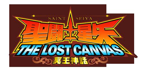 The_Lost_Canvas_logo_japonês