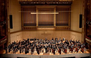 Filarmónica Juvenil de Boston en el GTN