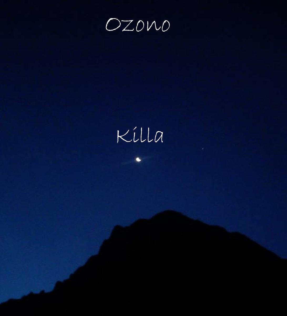 ozono-killa