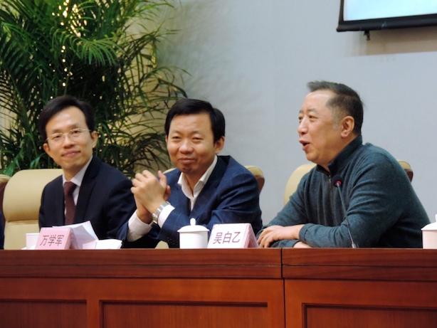 Expositores chinos durante el lanzamiento del Fondo Guanghua