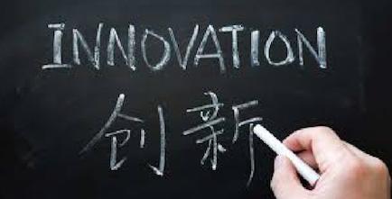 ¿Te interesa conocer sobre los emprendimientos tecnológicos en China? Tengo una buena noticia para ti. El ingeniero José Carlos Feliciano, MBA graduado de China Europe International Business School en Shanghai y con varios años de experiencia profesional en China, impartirá una CHARLA GRATUITA en Lima.