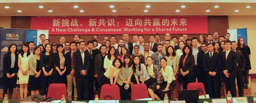 Foro en Beijing con la participación de representantes peruanos.
