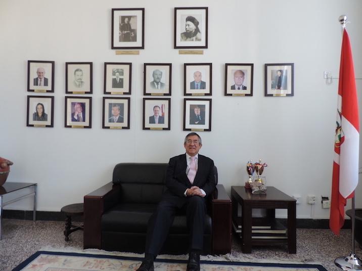 embajador sala de embajadores