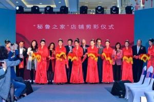La Casa del Perú en China