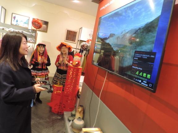 Para conocer al Perú a través de la realidad virtual.