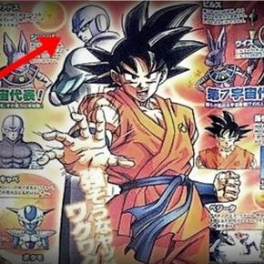 hit-y-goku-como-principales-antagonistas_582781