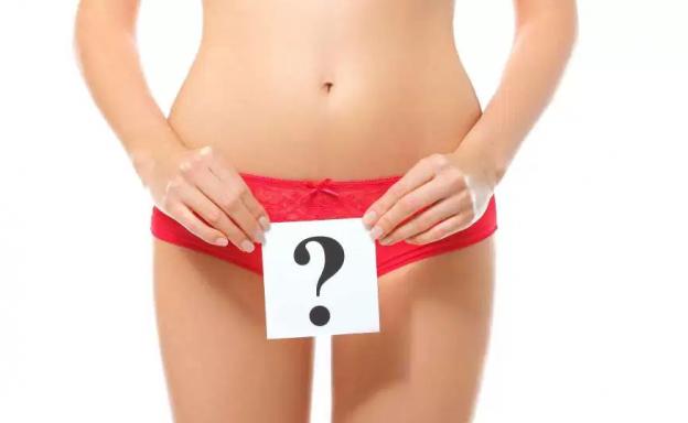 Hongos Vaginales