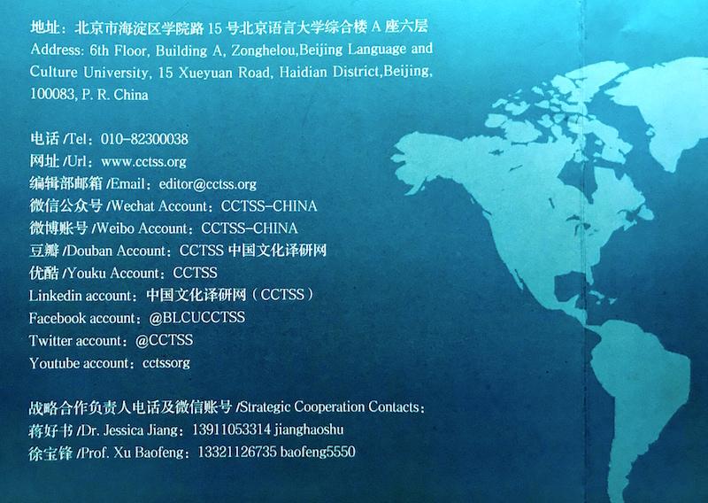 CCTS contactos