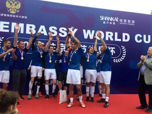 El equipo de Francia celebrando su triunfo. Foto: Alfredo Rolando.