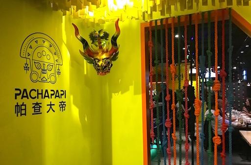 El restaurante con la identidad peruana.