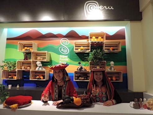 Vivir la experiencia peruana en China.