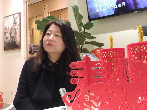 La inversa china Huang Zhaohui vinculada al Perú.