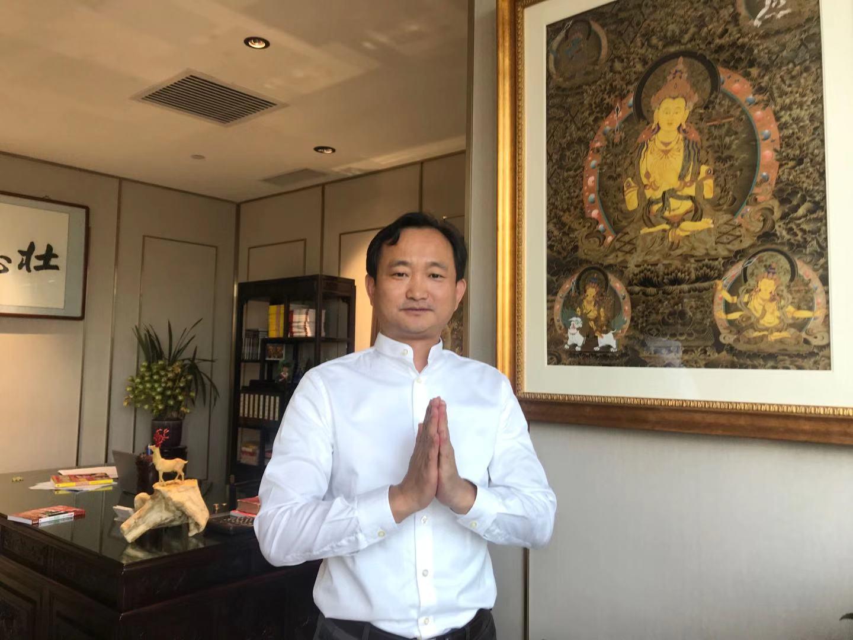 Maestro Dong Yilin