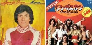"""Bonus Track #1: """"Moscú"""" y los alemanes que le cantaban a Machu Picchu"""