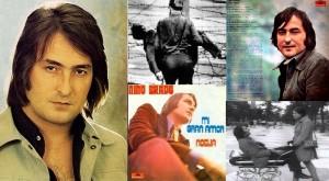 Bonus Track #2: A 43 años de la muerte de Nino Bravo